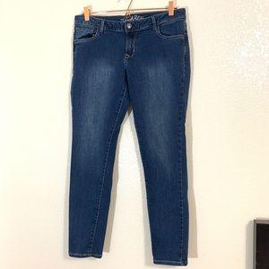 Old Navy | EUC Blue Stretch Skinny Jeans - Size 14